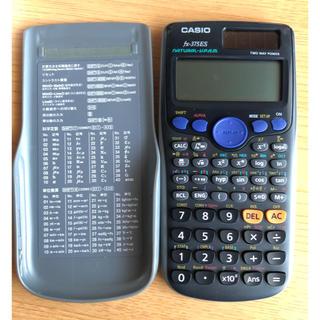 CASIO - Casio関数電卓
