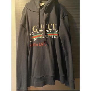 グッチ(Gucci)のgucci ココキャピタン 激レアパーカー Mサイズ(パーカー)