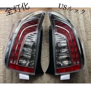プリウス30 後期テール テールランプ USルック 全灯化 LEDサイドマーカー(車種別パーツ)
