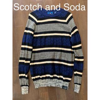 SCOTCH & SODA - スコッチアンドソーダ ニット 状態良好 ボーダー Sサイズ