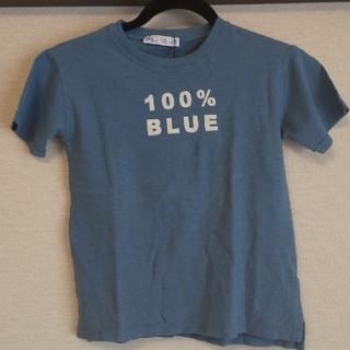 ザラ(ZARA)の新品ZARA Tシャツ 110(Tシャツ/カットソー)