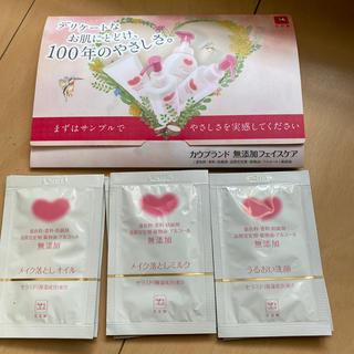 ギュウニュウセッケン(牛乳石鹸)のカウブランド クレンジング 洗顔(サンプル/トライアルキット)