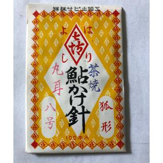 はりよし製 鮎かけ針 茶焼 丸耳 狐形 8号 100本入り(釣り糸/ライン)