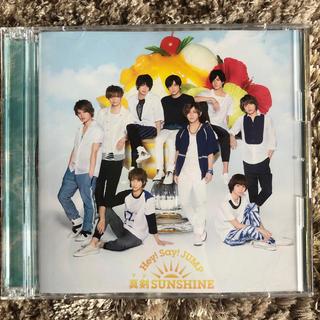 ヘイセイジャンプ(Hey! Say! JUMP)の真剣sunshine(Hey! Say! JUMP):初回限定盤2(ポップス/ロック(邦楽))