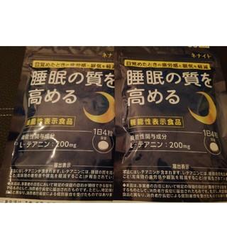 アサヒ - ネナイト 睡眠の質を高める サプリメント 2袋セット 480粒
