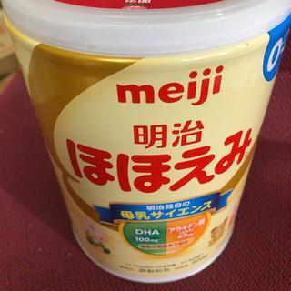 明治 - 明治 ほほえみ 800g✖️3缶セット