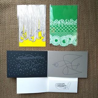 ミナペルホネン(mina perhonen)のミナペルホネン ポストカードセット(写真/ポストカード)