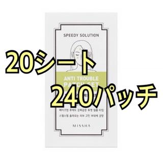ミシャ(MISSHA)のニキビパッチ✨ミシャ ニキビパッチ 20シート(パック/フェイスマスク)