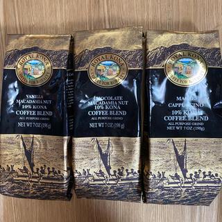 3種セット‼️ロイヤルコナ バニラ & チョコレート & メープルカプチーノ(コーヒー)