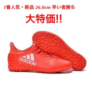adidas - エックス アディダス TF 26.0 サッカー フットサル ネメシス プレデター