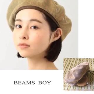 ビームスボーイ(BEAMS BOY)のビームス☆コーディロイ 帽子(キャップ)