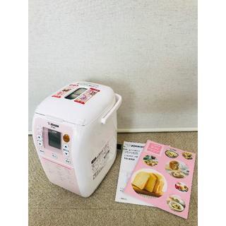 ゾウジルシ(象印)の☆人気、美味しい、未使用品☆象印 ホームベーカリー BB-KW10-PH(ホームベーカリー)