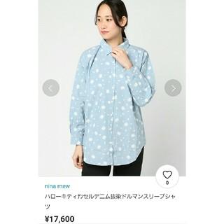 ニーナミュウ(Nina mew)のキティシャツ(シャツ/ブラウス(長袖/七分))