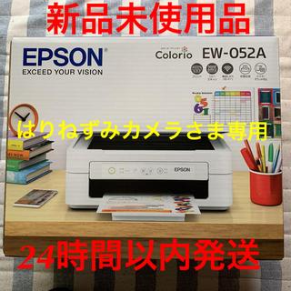 エプソン プリンター EPSON EW-052A