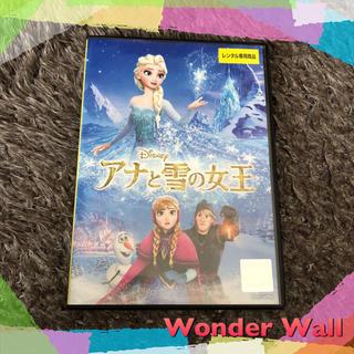 アナと雪の女王【FROZEN】中古DVD(アニメ)
