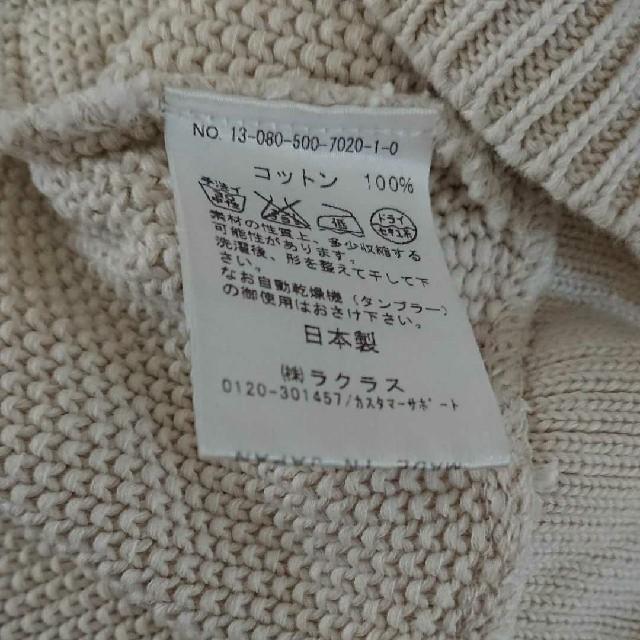 DEUXIEME CLASSE(ドゥーズィエムクラス)のドゥーズィエムクラス カノコ編みボートネックコットンニット レディースのトップス(ニット/セーター)の商品写真