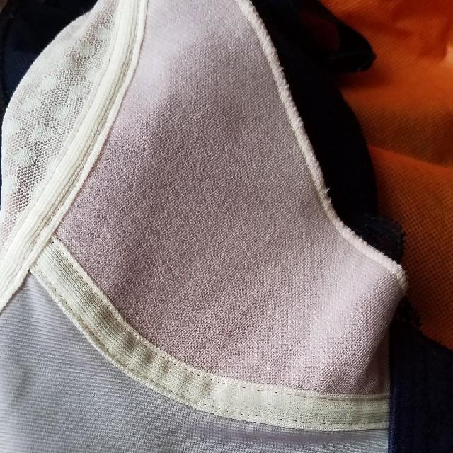 MARUKO(マルコ)のマルコ♡コンキャミ レディースの下着/アンダーウェア(その他)の商品写真