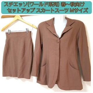 アンタイトル(UNTITLED)のスチェッソ スカートスーツ セットアップ ブラウン テーラードジャケット M(スーツ)