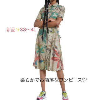 デシグアル(DESIGUAL)の新品✨定価19900円 デシグアル denimワンピース SS〜4L 大特価‼️(その他)