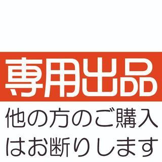 【ゆい様専用】ネイルシャイナー&足指ダイエットリング(ネイルケア)