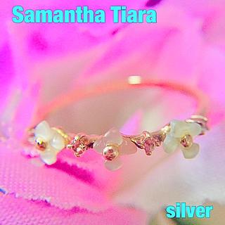サマンサティアラ(Samantha Tiara)の⑨サマンサティアラ  silver フラワー&ストーンリング✨約11号(リング(指輪))