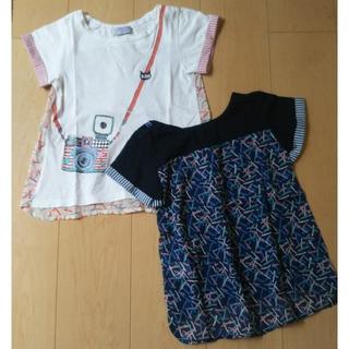 アナスイミニ(ANNA SUI mini)のANNA SUI mini トップス 130cm 2枚セット(Tシャツ/カットソー)