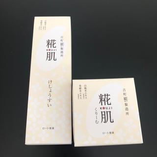 ロートセイヤク(ロート製薬)の麹肌 化粧水 麹肌 くりーむ セット(その他)