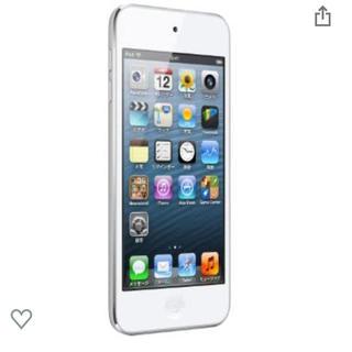 アイポッドタッチ(iPod touch)のiPod touch 32GB ブルー 第五世代(タブレット)