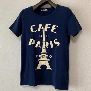 ビューティフルピープル(beautiful people)のビューティフルピープル Tシャツ 150(Tシャツ(半袖/袖なし))
