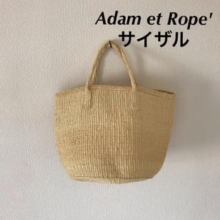 アダムエロぺ(Adam et Rope')のアダムエロペ サイザル かごバッグ(かごバッグ/ストローバッグ)