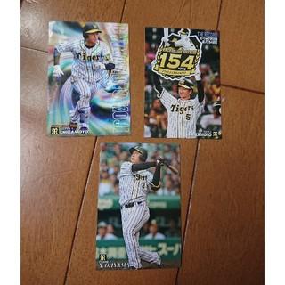 ハンシンタイガース(阪神タイガース)のプロ野球チップスカード 阪神(スポーツ選手)