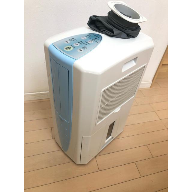 コロナ(コロナ)のコロナ 冷風機 スマホ/家電/カメラの生活家電(加湿器/除湿機)の商品写真