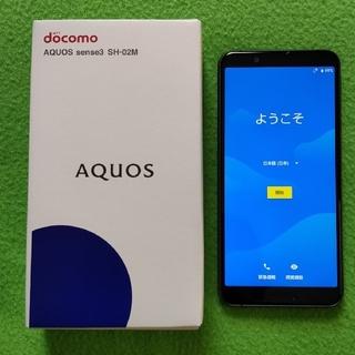アクオス(AQUOS)のドコモ SIMフリー AQUOS sense3 ブラック 黒 SH-02M(スマートフォン本体)