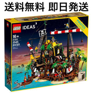 Lego - LEGO アイデア 赤ひげ船長の海賊島 21322 ブロック レゴ