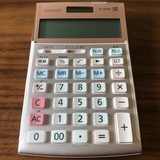 カシオ(CASIO)の【CASIO】プロ仕様の決定版「本格実務電卓」ピンク JS-20WK-PK(オフィス用品一般)