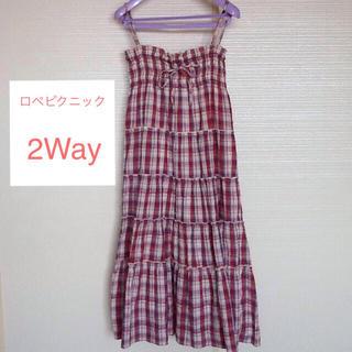 Rope' Picnic - ✨ロペピクニック 赤系 2way ロングスカート