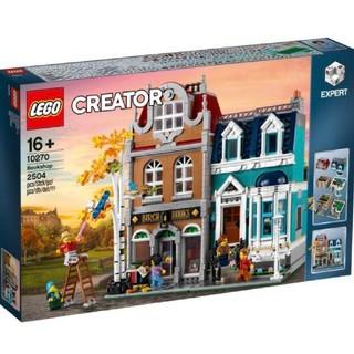 レゴ(Lego)のレゴ(LEGO) 10270 クリエイターエキスパート本屋さん 新品未使用(模型/プラモデル)