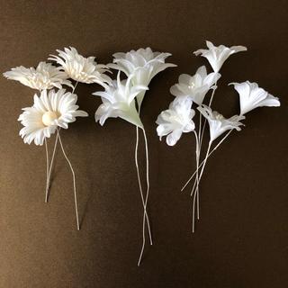 造花 シルクフラワー 3種 プチガーベラなど 10本(その他)