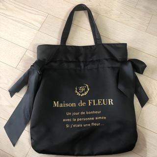 Maison de FLEUR - Maison de FLEUR トートバック ブラック