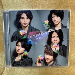Sexy Zone / カラフル Eyes(初回限定盤B)(ポップス/ロック(邦楽))