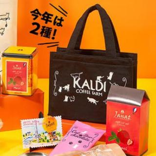 カルディ(KALDI)の2020-2021カルディネコの日バッグプレミアム猫の日 KALDI (トートバッグ)