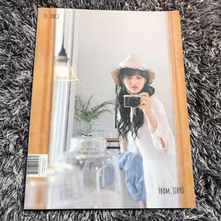 JIHYO FHOTBOOK(アイドルグッズ)