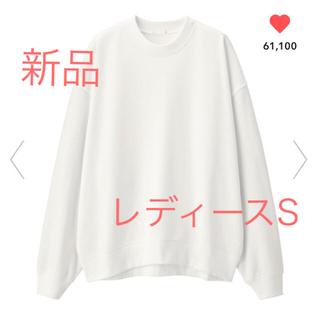 GU - 新品★GU ジーユー スーパーオーバーサイズスウェットオフホワイト Sサイズ