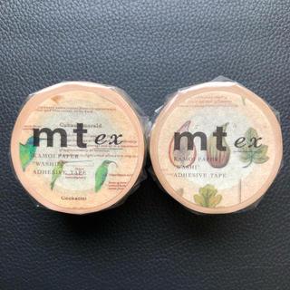 エムティー(mt)のmt 図鑑・鳥 図鑑・植物 マスキングテープ 2点セット!(テープ/マスキングテープ)