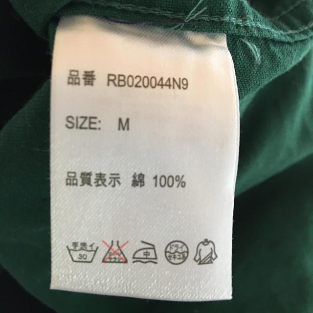 RAGEBLUE(レイジブルー)のレイジブルー シャツ メンズのトップス(シャツ)の商品写真