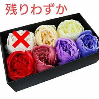 (655) ソープフラワー 芍薬 花材 ハンドメイド 贈り物 シャボンフラワー(その他)