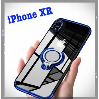 Apple - 【新品】iPhone XR ケース 青