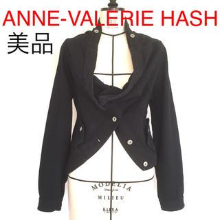 アンヴァレリーアッシュ(ANNE VALERIE HASH)の【美品】ANNE-VALERIE HASH ユニークコットンジャケット(Gジャン/デニムジャケット)
