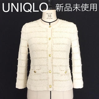 ユニクロ(UNIQLO)の【新品未使用】UNIQLO ノーカラーニットジャケット(ノーカラージャケット)