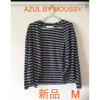 アズールバイマウジー(AZUL by moussy)のAZUL BY MOUSSY ボーダーカーディガン⭐︎新品M(カーディガン)
